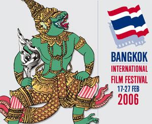 bangkok_film_festival.jpg