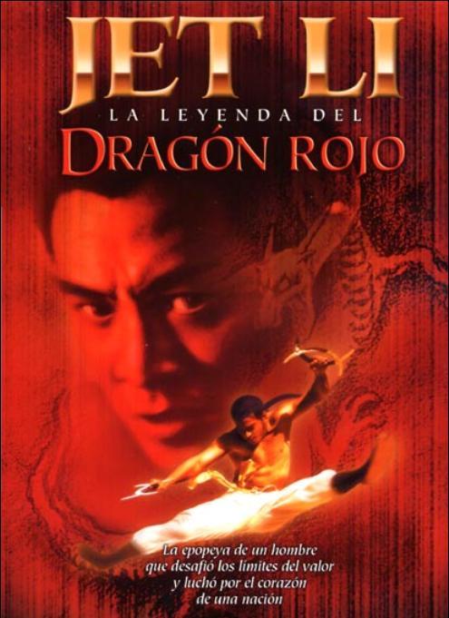 Hong Xiguan zhi Shaolin wu zu (La Leyenda del Dragon Rojo)