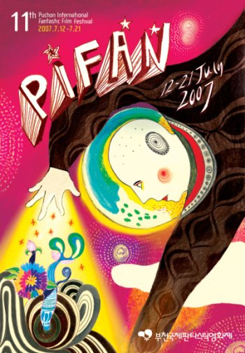 pifan2007.jpg