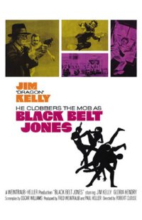 206295black-belt-jones-posters.jpg