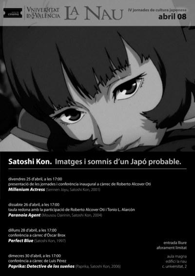 http://www.asiateca.net/wp-content/uploads/2008/04/kon_verticalp.jpg