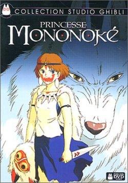 mononoke.jpg