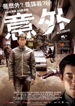 accident.jpg