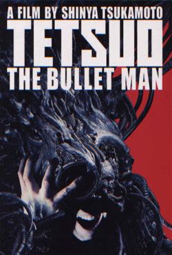 tetsuo_the_bullet_man.jpg