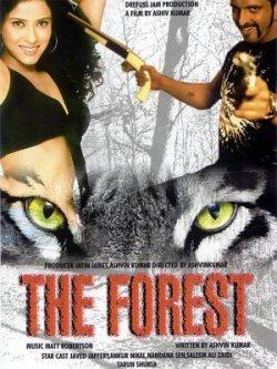 theforest.jpg