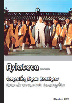 Asiateca - Shaw Brothers