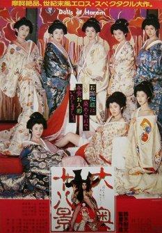 Dolls of the Shoguns Harem