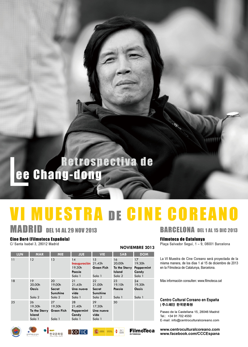 Cartel Lee Chang Dong