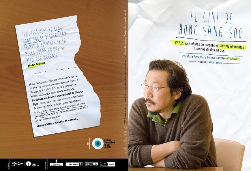 libro hong sang soo