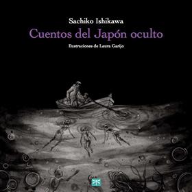 cuentos-del-japon-oculto