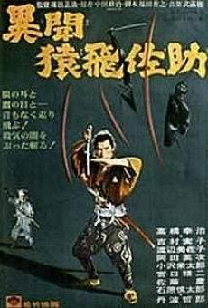el-samurai-espia