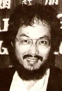 Mou Tun Fei