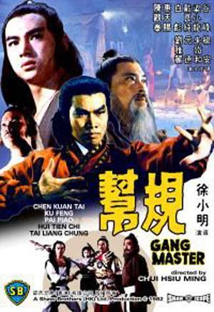 gang master