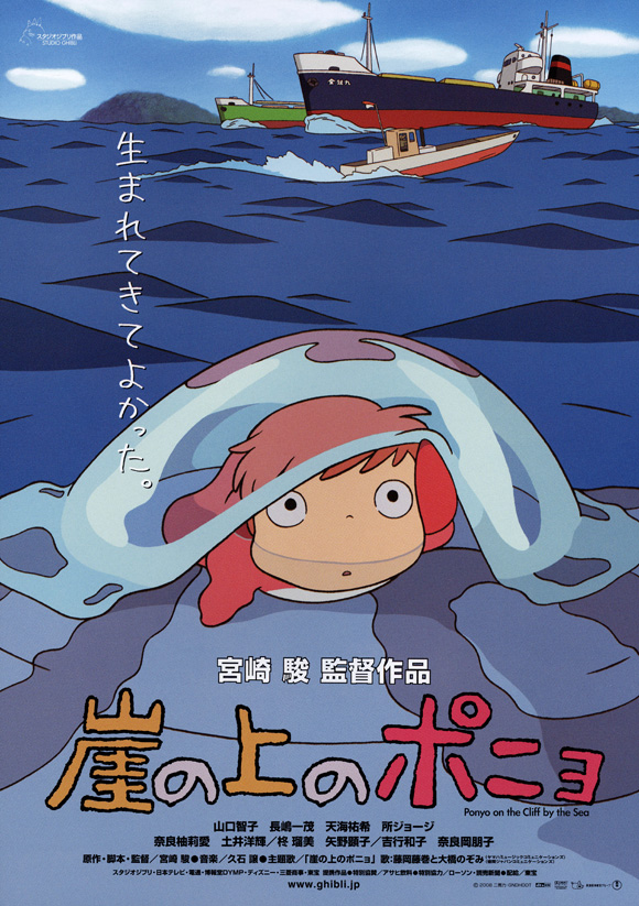 ponyo on the cliff