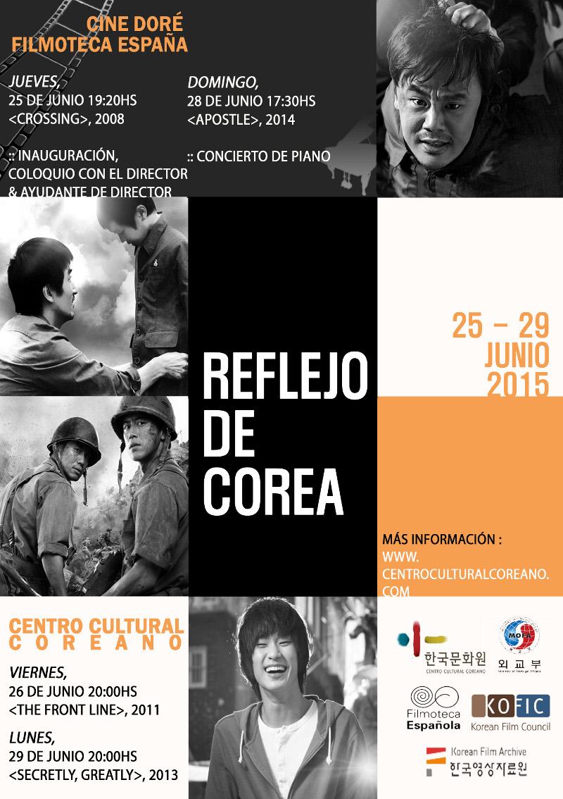 Ciclo de cine coreano