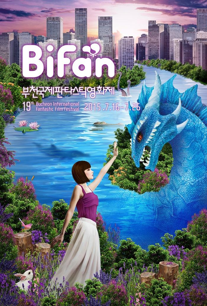 BiFan 19