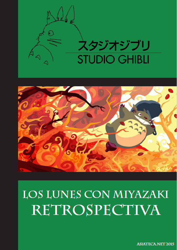 Portada Miyazaki