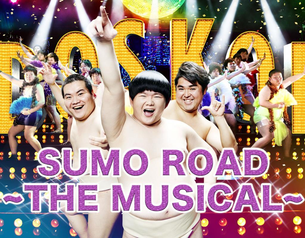 sumo road