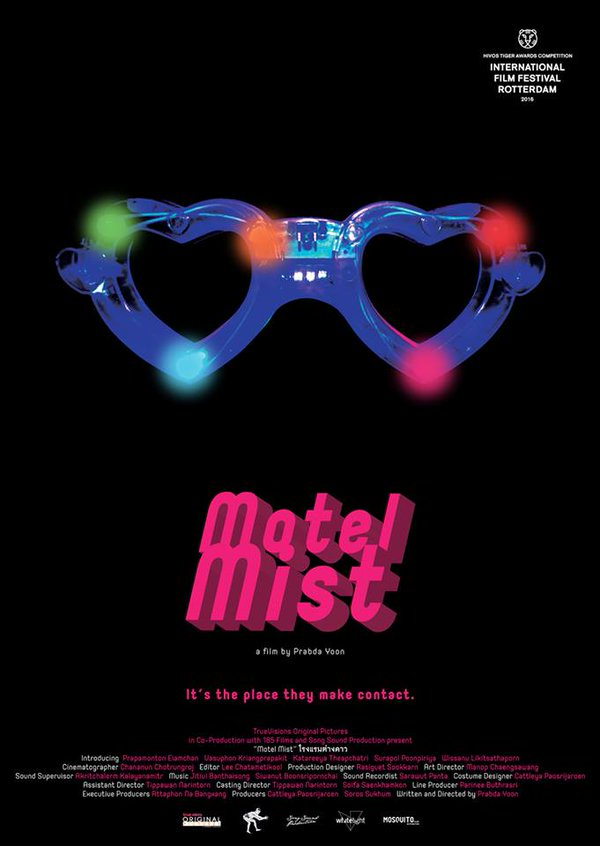 motel-mist