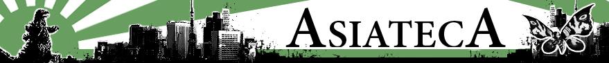 Asiateca Cine Asiático – Allzine Blog logo