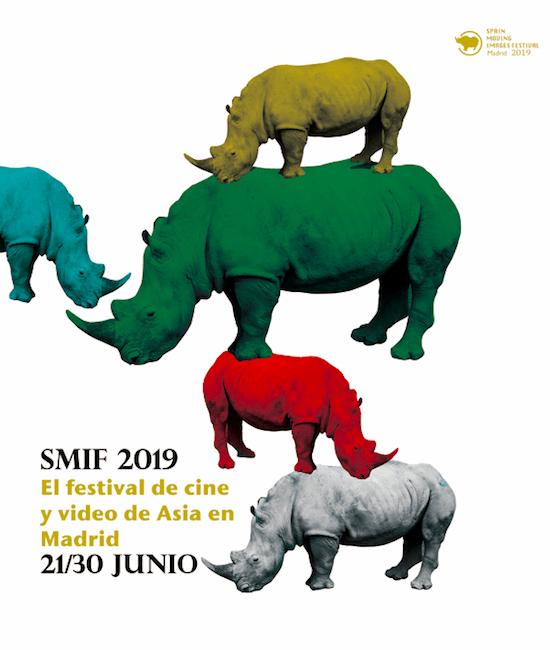 SMIF 2019